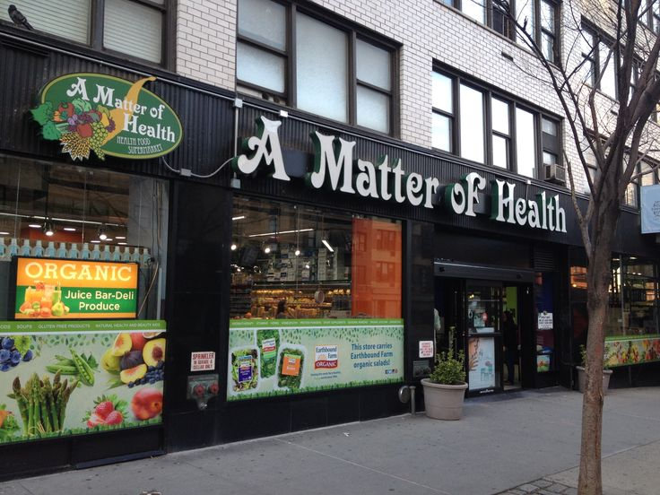 """NYC""""s A Matter of Health"""